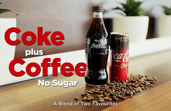 Coca Cola Coffee Drink